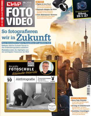 CHIP FOTO-VIDEO mit DVD 10/18