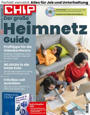 Heimnetz-Guide 2021